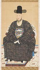 Portrait of Scholar-official Robe