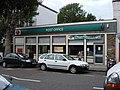 Post Office, Kilburn - geograph.org.uk - 546972.jpg