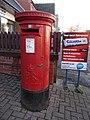 Post box TA24 2 (11988068023).jpg
