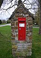Post box and commemorative plaque, Little Kineton - geograph.org.uk - 1779449.jpg