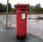 Post box on Windfield Road, Garston.jpg