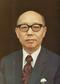 Président Yen Chia-kan.png