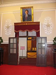 Images of Chiang Kai-shek have been removed from public buildings. Chen's portrait hung at a location in the Presidential Office that previously displayed a portrait of Chiang.