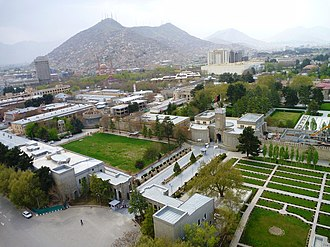Arg (Kabul) - Image: Presidential Palace panoramio (8)