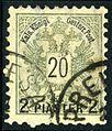 Prevesa Austrian 3 2 piaster 1888.jpg