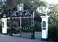 Priory Park - Main Gate - geograph.org.uk - 291230.jpg