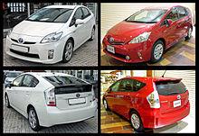 Comparison With 2010 Prius