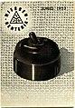 Productos fabricados en baquelita por la empresa Niessen en Errenteria (Gipuzkoa)-20.jpg