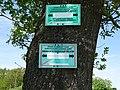 Prosenická Lhota, rybník Jelito, rybářské cedulky.jpg