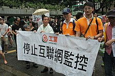 Protesters rally in Hong Kong to support Edward Snowden 11.jpg