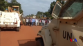 Protests against MINUSCA in Bangui, April 2018 01.png