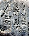 Psammetichus II Cartouches Aswan.jpg