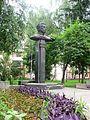 Pushkin Poltava.jpg