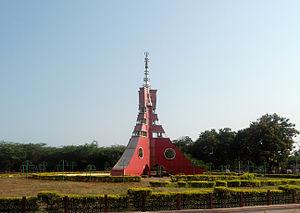 Visakhapatnam Steel Plant - Pylon at Vizag Steel Plant