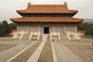 Long'enpaladset i Yuling