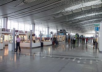 Rajiv Gandhi International Airport - Departures area