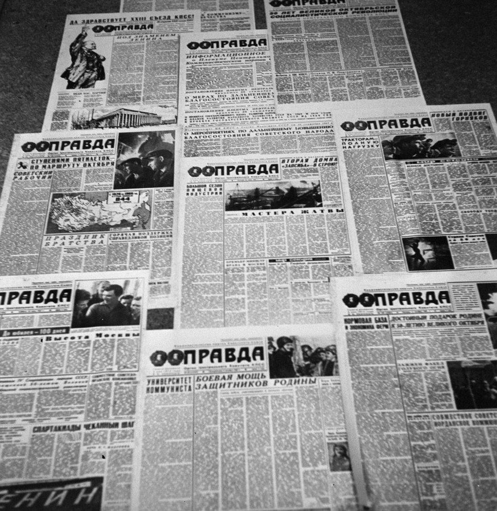 RIAN archive 708414 Front pages of Pravda newspaper issues