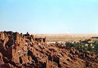Tourism in Mauritania - Image: RIM Ouadane