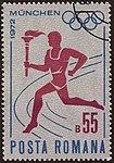 ROM 1972 MiNr3043 pm B002.jpg
