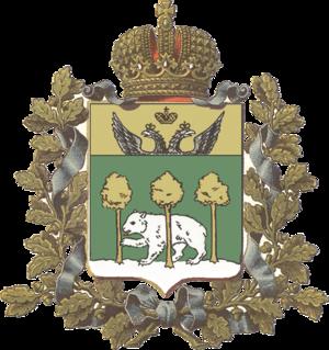 Kholm Governorate (Russian Empire) - Image: RUS gubernia chełmska COA