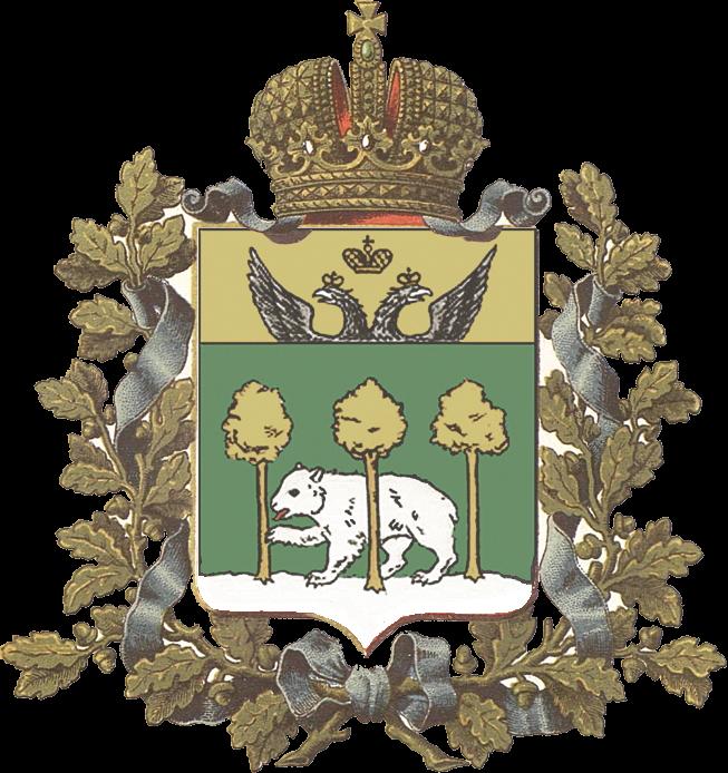 RUS gubernia chełmska COA