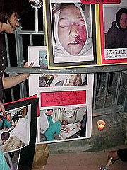 A Palestinian memorial
