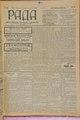 Rada 1908 148.pdf
