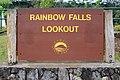 Rainbow Falls, Hilo - panoramio.jpg