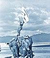 Raising the Ink Flag at Um Rashrash (Eilat).jpg