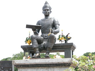 Sukhothai Province - Royal Statue of King Ramkhamhaeng The Great