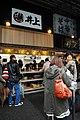 Ramen stand by flyone in Tsukiji, Tokyo.jpg