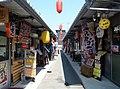 Reconstruction Food Village Kesennuma alley of restaurant.JPG