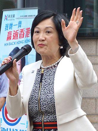 Secretary for Security - Image: Regina Ip Lau Suk yee