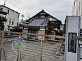 Religious buildings around Takanawa 4.jpg