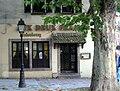 Restaurant Aux deux France, Strasbourg.jpg