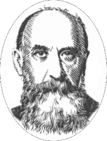 Image illustrative de l'article Nicolae Iorga