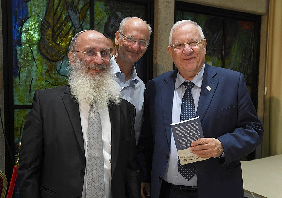 Reuven Rivlin host the Fourteenth Bible Lesson in Project 929, September 2017 (4898)