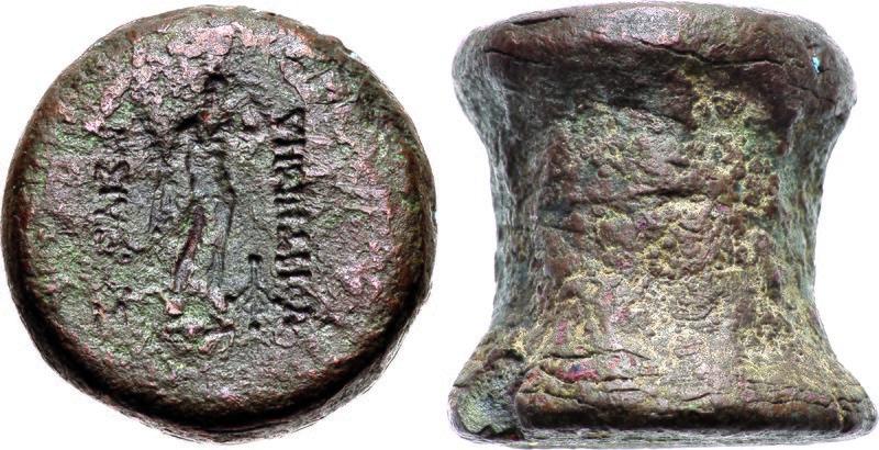 Reverse Die for a Tetradrachm of Demetrios I