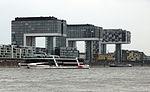 RheinEnergie (ship, 2004) 050.JPG