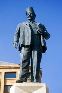 تمثال رياض الصلح.