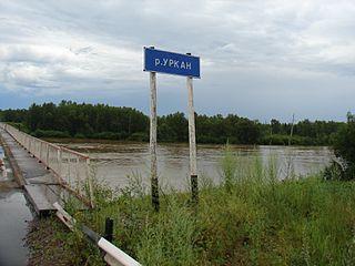 Zeysky District District in Amur Oblast, Russia