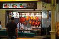 Roast meat stall, Telok Ayer Market, Singapore - 20120629.jpg