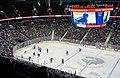Rogers Arena 2016.jpg