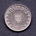 Romanian 10 bani 2005 reverse.jpg