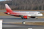Rossiya, VQ-BBA, Airbus A319-111 (30482035104) (2).jpg