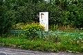 Rozhyshche Volynska-monument to Stepaniuk-2.jpg