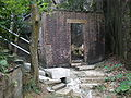 Ruin near HKMCD water tank & oil store 2.JPG