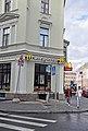 Russia 2818 - American Embassy... LOL (4123868527).jpg