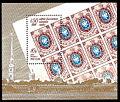 Russia stamp 150-letie 1-j marki 2007 10r.jpg