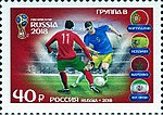 Russia stamp 2018 № 2346.jpg